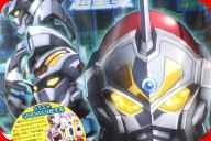 「愛蔵版 SSSS.GRIDMAN超全集」 アニメと90年...